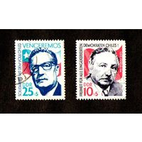 Марки ГДР-1973 -Чили- Солидарность