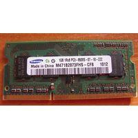 Оперативная память 1gb DDR3 PC3-8500 Samsung original