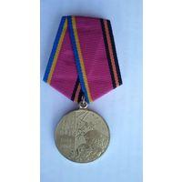 Медаль 60 лет освобождения Украины