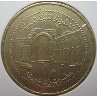 Сирия 10 фунтов 2003 г. В холдере (gk)