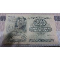 Эстония 20 крон 1932