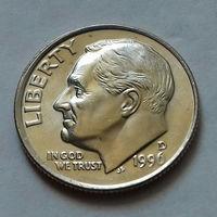 10 центов (дайм) США 1996 D, AU