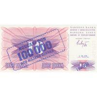 Босния и Герцеговина 100 тыс. динар 1993 года (UNC)