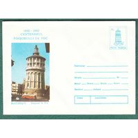 РУМЫНИЯ  1992 г. конверт