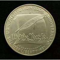 США 1 доллар 1987 S. 200 лет Конституции.