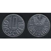 Австрия km2878 10 грошен 1974 год (f30)(b01)n