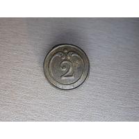 Пуговица В.А. # 2. малая