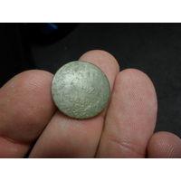 10 грошей 1839 MW редкая монета малый тираж Российская Империя для Польши