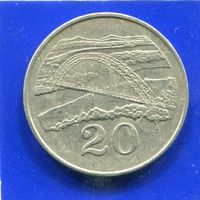 Зимбабве 20 центов 1980