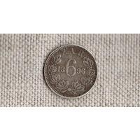 ЮАР /Южная Африка/ZAR/Трансвааль/оранжевая республика/ 6 пенсов 1896 / серебро./редкая/(Ji)