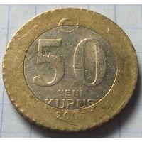 Турция 50 новых курушей, 2005         ( 1-6-2 )