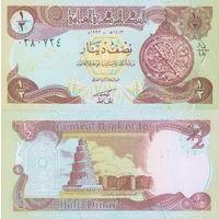 Ирак  1/2 динара   1993 год  UNC