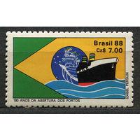 Флот, корабль. Бразилия. 1988. Полная серия 1 марка. Чистая