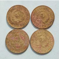 Отличный лот монет 1 копейка, 1928, 31, 33, 33 (4 монеты)