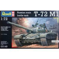 Советский ОБТ Т-72М (экспортный), сборная модель 1/72 Revell 03149
