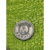 Кувейт 20 филс 1961 год (тип)