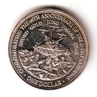 Острова Кука. 1 доллар 2004 г.