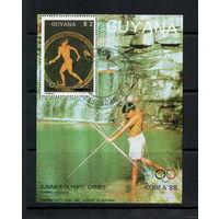Гайана /1987/ Летние олимпийские игры. Корея -1988. Сеул/ Античность / Блок.