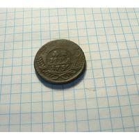 Деньга 1736