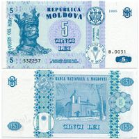 Молдова. 5 лей (образца 1995 года, P9b, UNC)