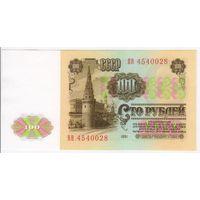 100 рублей 1961 серия ВВ 4540028 UNC... Старт 1 руб!!!