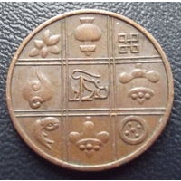 Бутан. 1 пайса 1951
