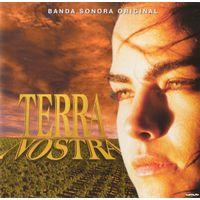 Земля любви / Terra Nostra Весь сериал (Бразилия, 1999) Скриншоты внутри