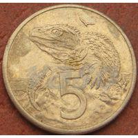4868:  5 центов 1987 Новая Зеландия