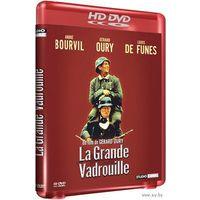 Большая прогулка / La grande vadrouille (Луи де Фюнес,Бурвиль)  DVD5