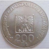 14. Польша 200 злотых, 30 лет республике 1974 год (серебро)*