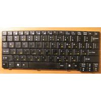 Клавиатура Acer Aspire One  Aezg5r00010, Zg5, Pk1306f0200 Aspire One: A110,a110x,a110l,a150,a15 0x,a150,d250