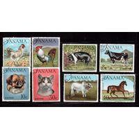 Панама-1967(Мих.956-963) ,  гаш., Домашние животные, Фауна, полная серия