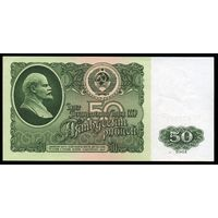СССР. 50 рублей образца 1961 года. Серия ЗБ. UNC