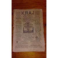 """Дореволюционное издание """"Край"""" на польском языке за 1903 год"""