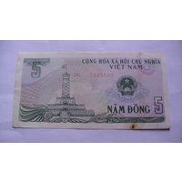 Вьетнам 5 донгов 1985 г. 3449500 распродажа