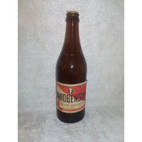 Бутылка 0,5 л Aviobensin ЭССР + клей БФ-6