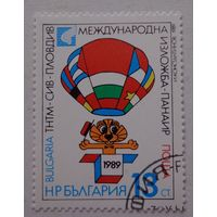 Болгария.1989