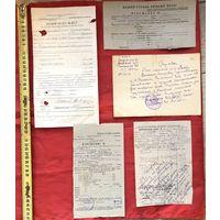 Старинные Документы Лесного хозяйства 1941-1949 год цена за все