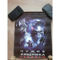 Плакаты Боевиков
