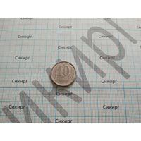 Монета 10 копеек Приднестровье 2005