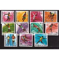 Гвинея-1976,(Мих.740-) 11 м гаш., Спорт, ОИ-1976