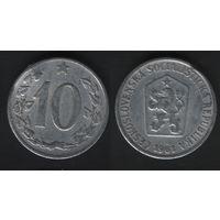 Чехословакия _km49 10 геллер 1961 год km49.1 (f50)(ks00)
