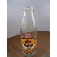 Бутылка от лимонад. 175 мл. Россия