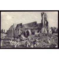 Бельгия Меркем Церковь Первая мировая война