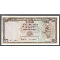 Тимор 100 эскудо 1963 г.