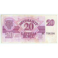 Латвия 20 рублей 1992 год.