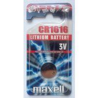 Батарейки 1616. Maxell, 3В. CR1616