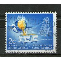 Южная Африка. Гашеная. Лот-55