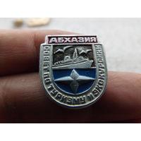 Значек Совет по туризму и экскурсиям,Абхазия,много лотов в продаже!!!