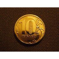 10 рублей UNC !!! сдвиг штемпеля